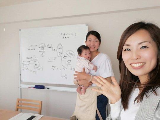 パンツの教室体験会・春日部